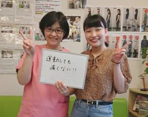 戸谷田さん写真