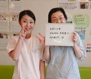 さん写真鈴木洋子