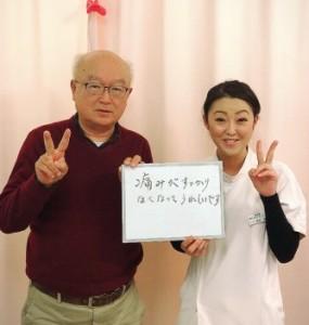 小澤さん爪